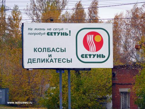 http://img-fotki.yandex.ru/get/3904/foto-re.58/0_19dc8_d3b50aca_L.jpg
