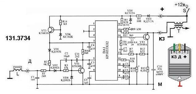 В качестве управляющей микросхемы применен четырехканальный операционный усилитель типа К1401УД2Б.