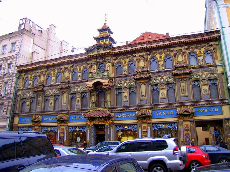 История одного дома дом перлова  китайская шкатулка