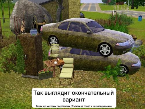 http://img-fotki.yandex.ru/get/3904/motherlode-anna.26/0_1acdb_9e4491df_L.jpg