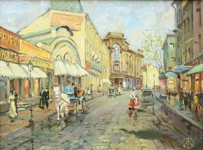 Орлов Владимир Евгеньевич (1950 г. р.). Кузнецкий мост