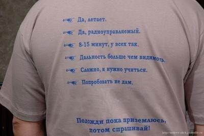 http://img-fotki.yandex.ru/get/3904/ne-m-ec81.0/0_2ecc7_462d983a_L