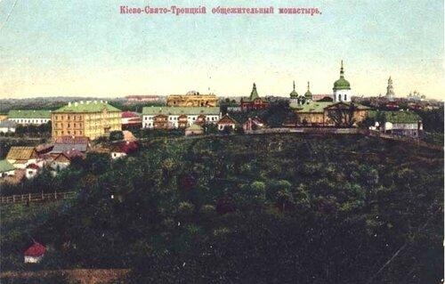 Кіево-Свято-Троицкій общежительный монастырь
