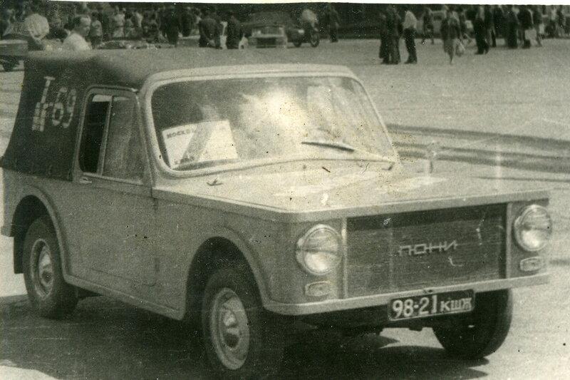 Самодельный автомобиль `Пони`, ТМ-69