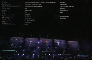 4th Live Tour 2009 ~ The Secret Code (Tokyo Dome)[DVD] 0_2e614_ef92e157_M