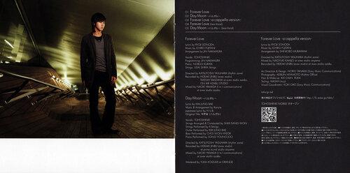 2007-Forever Love [CD] [CD+DVD] 0_2fdd0_ca737425_L