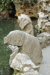 парк каменных фигур - слоник