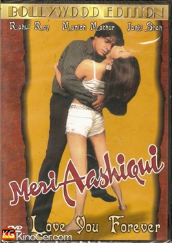 Meri Aashiqui - Love You Forever (2005)