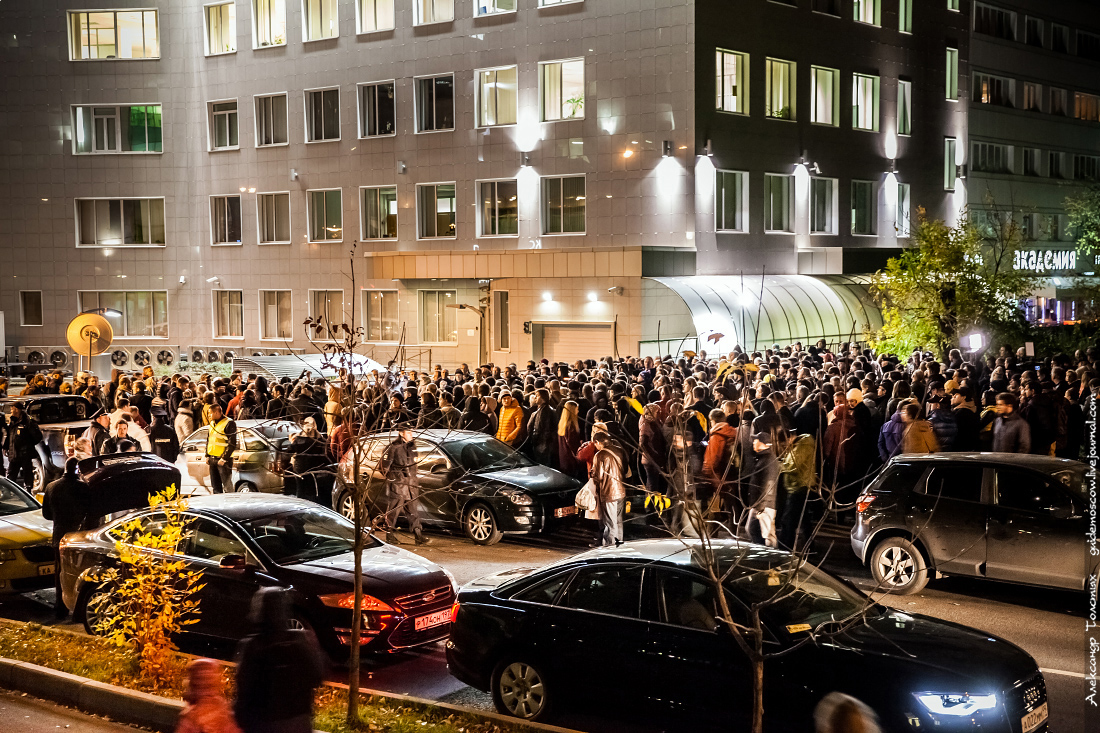 Митинг против платной парковки