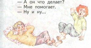 https://img-fotki.yandex.ru/get/3905/19411616.497/0_10b329_51e44aac_M.jpg