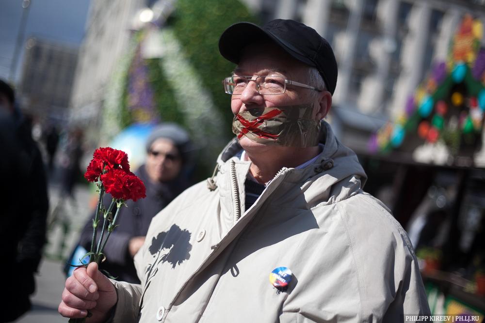 Конституционный суд разрешил заклеивать рот скотчем на митингах