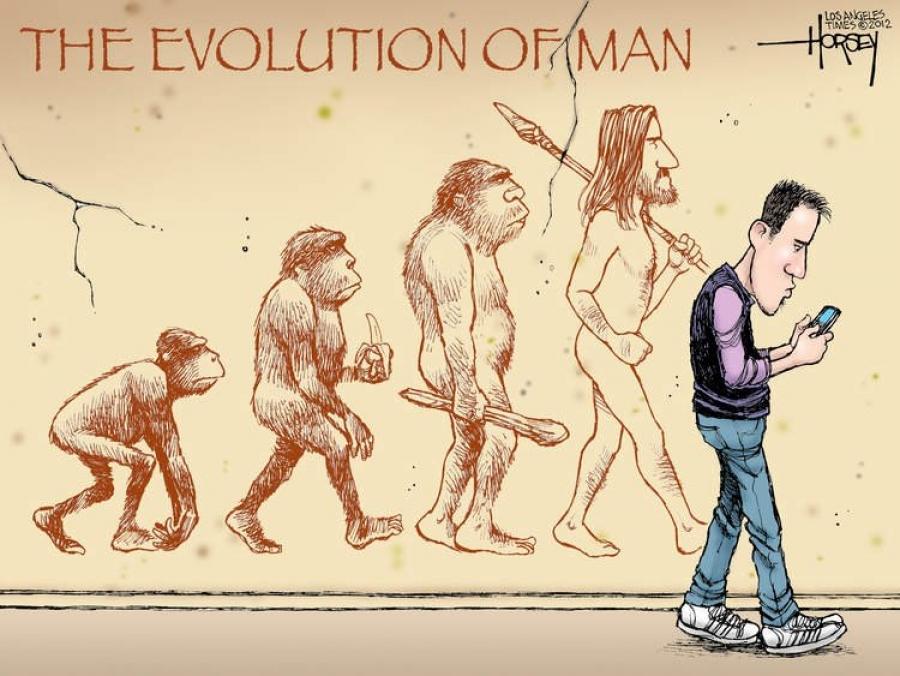Если вы верите, что человек произошел от обезьяны…
