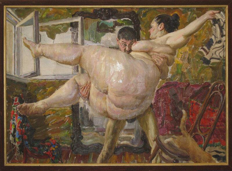 Эротика в русской живописи 15 фотография