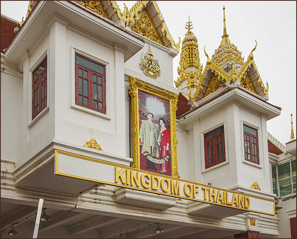 Граница Таиланда