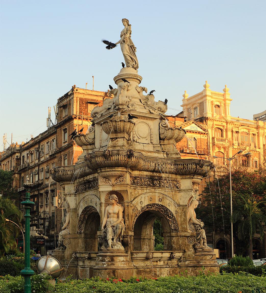 Фотография 21. Фонтан Флора. Наш фоторепортаж о поездке в Мумбаи в Индии.