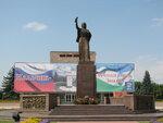 """Памятник """"Навеки с Россией"""" на площади 400-летия"""