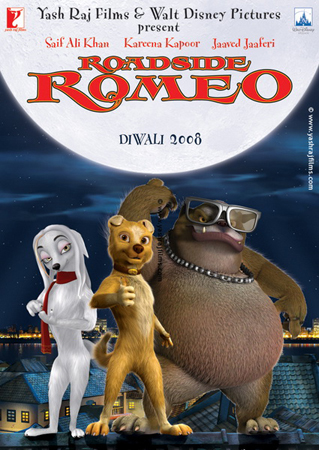 Уличный Ромео / Roadside Romeo (2008/DVDRip/1400MB)