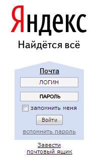 http://img-fotki.yandex.ru/get/3905/chiefmate3.1/0_18e34_c192068f_L.jpg