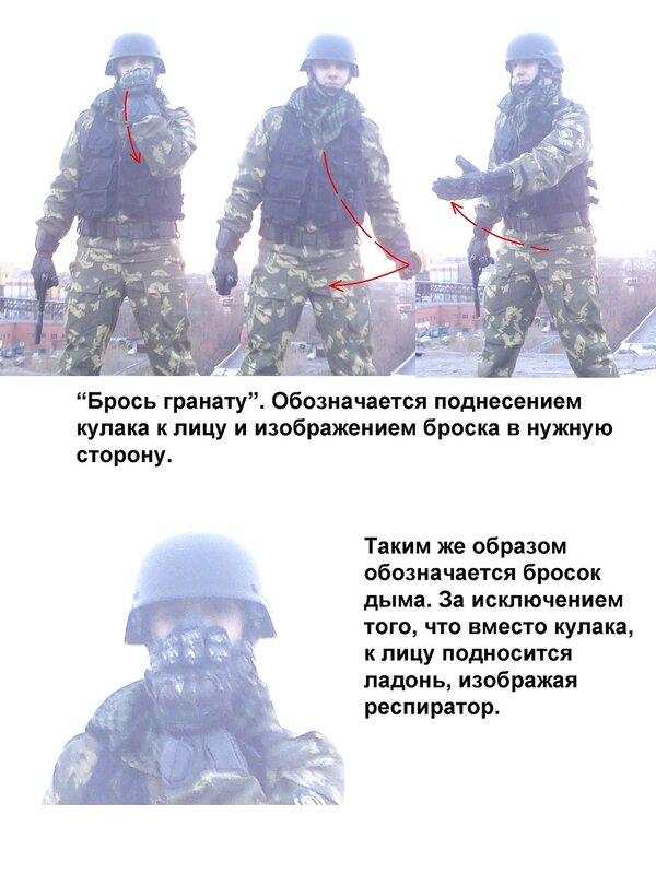 http://img-fotki.yandex.ru/get/3905/dmitri0101.4/0_2eba2_309d7890_XL.jpg