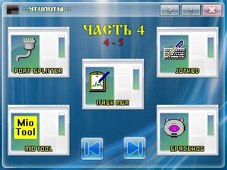 http://img-fotki.yandex.ru/get/3905/hit-comze-com.0/0_18a7f_faa83ab8_L.jpg
