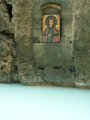 Озеро на дне Провала