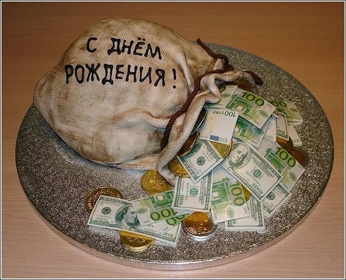 всеми поздравления с днем рождения деньги шары торт в квартире чего стоит одна