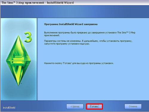 http://img-fotki.yandex.ru/get/3905/motherlode-anna.23/0_1a3d7_e60ec2d1_L.jpg