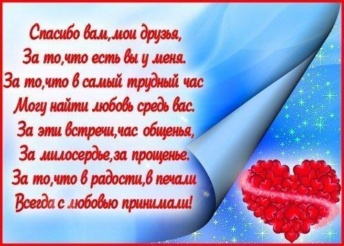 http://img-fotki.yandex.ru/get/3905/olg30297399.2b/0_1d188_68a7890e_L