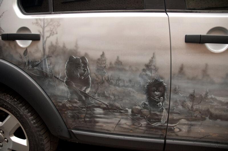 Аэрография - ежик в тумане