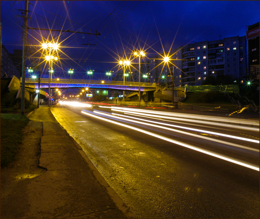 Переход с синей подсветкой