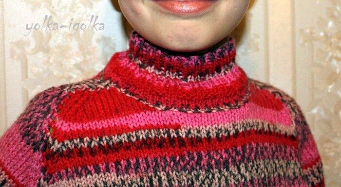 Сашин свитер