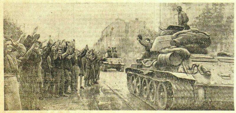 «Красная звезда», 24 октября 1944 года, В ОСВОБОЖДЕННОМ БЕЛГРАДЕ