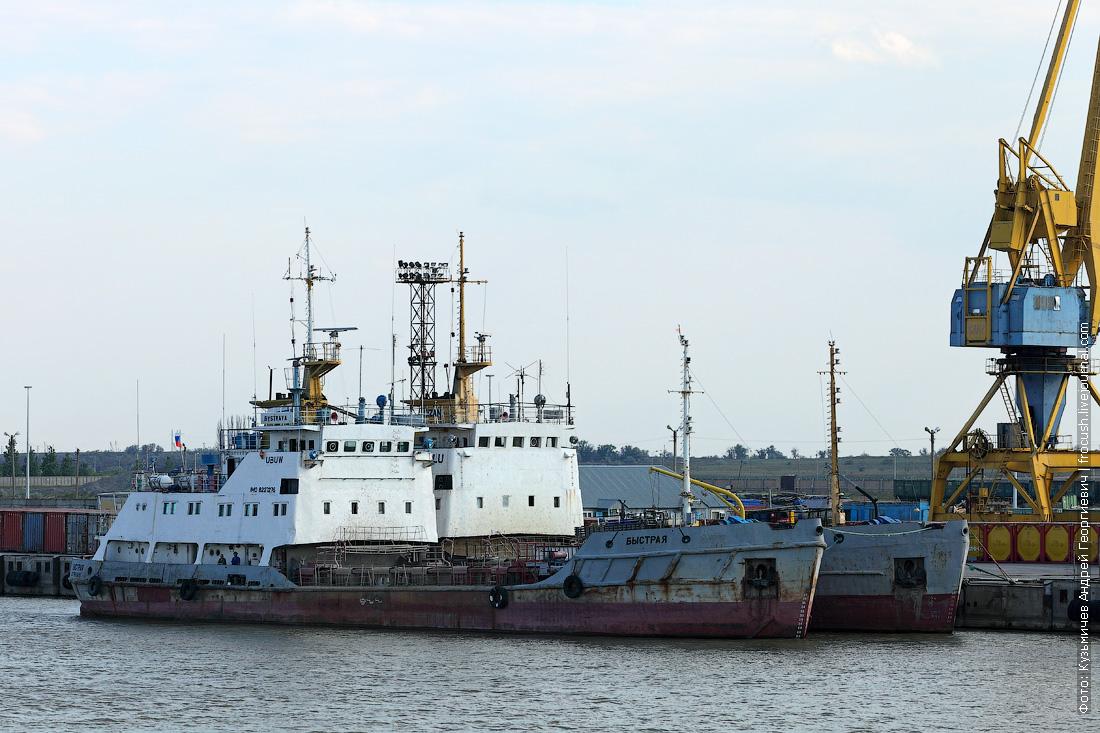 порт Оля суда технического флота грунтоотвозчики Быстрая 1984 года постройки Кизань 1988 года постройки