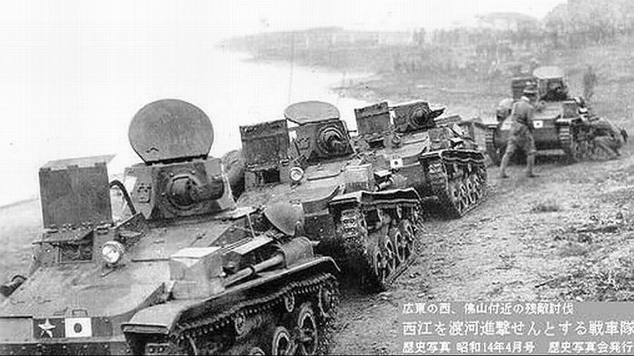 Jap-tanks44.jpg