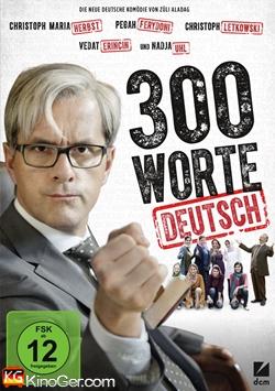 300 Worte Deutsch (2013)