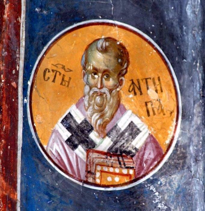 Священномученик Антипа, Епископ Пергамский. Фреска церкви Святых Иоакима и Анны (Королевской церкви) в Студенице, Сербия. 1314 год.