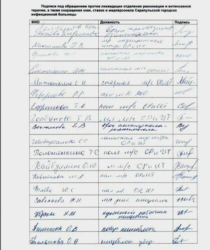 Подписи всем 2стр.jpg