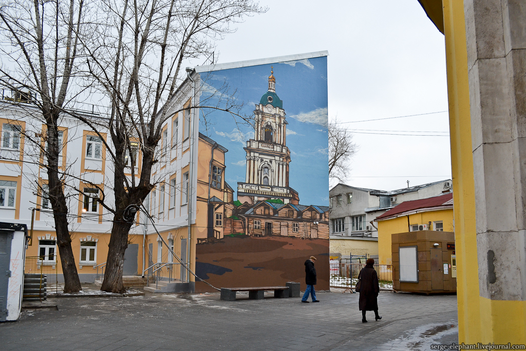 eroticheskiy-massazh-m-paveletskaya-novokuznetskaya