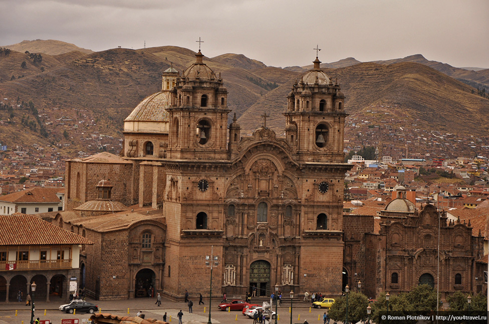 0 168cac a9539097 orig Куско – столица империи Инков