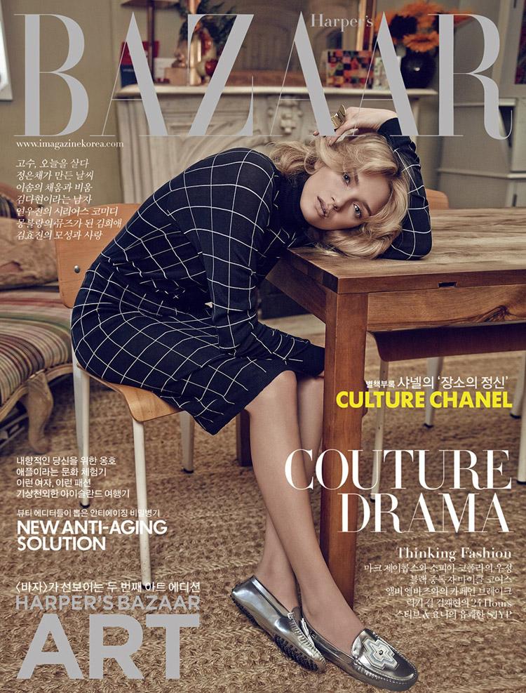 Лили Дональдсон (Lily Donaldson) в журнале Harper's Bazaar Korea