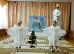 Рождественская сказка театральная деятельность