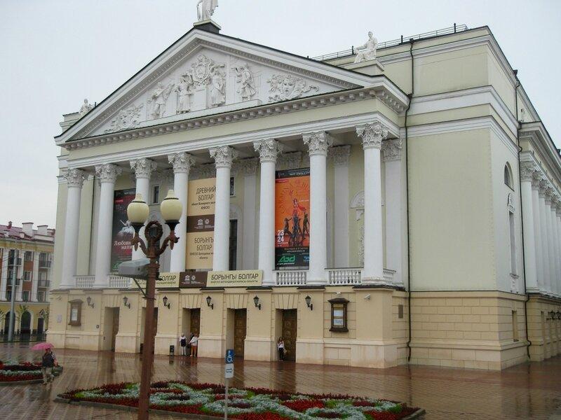 Театр оперы и балета имени Мусы Джалиля, Казань