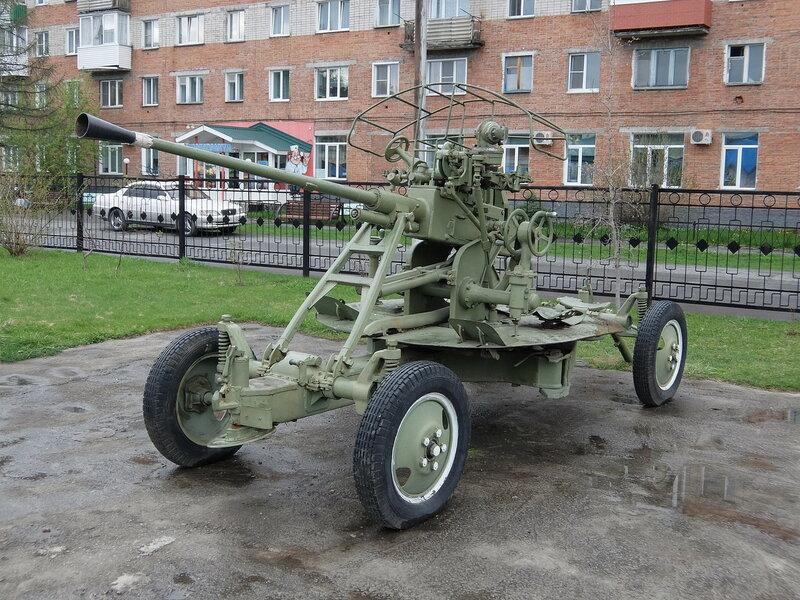 Таштагол - Орудие