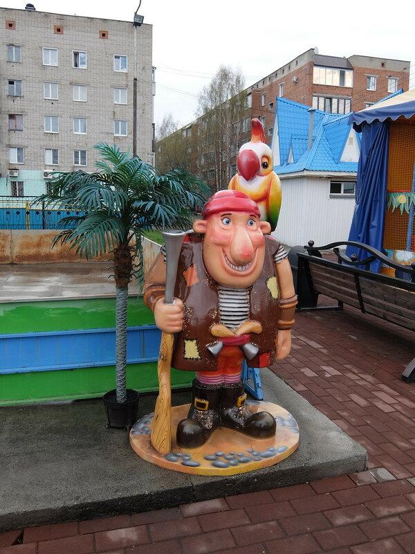 Таштагол - Пират