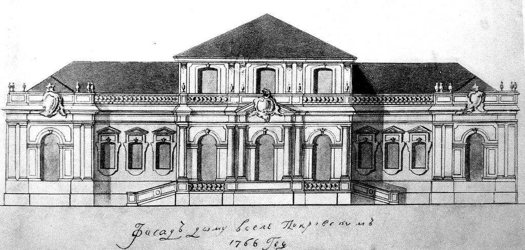 Усадьба Покровское-Стрешнево. 1766 г. Фасад главного дома..jpg