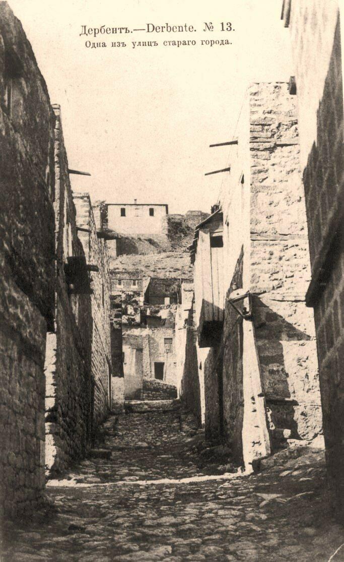 Одна из улиц старого города