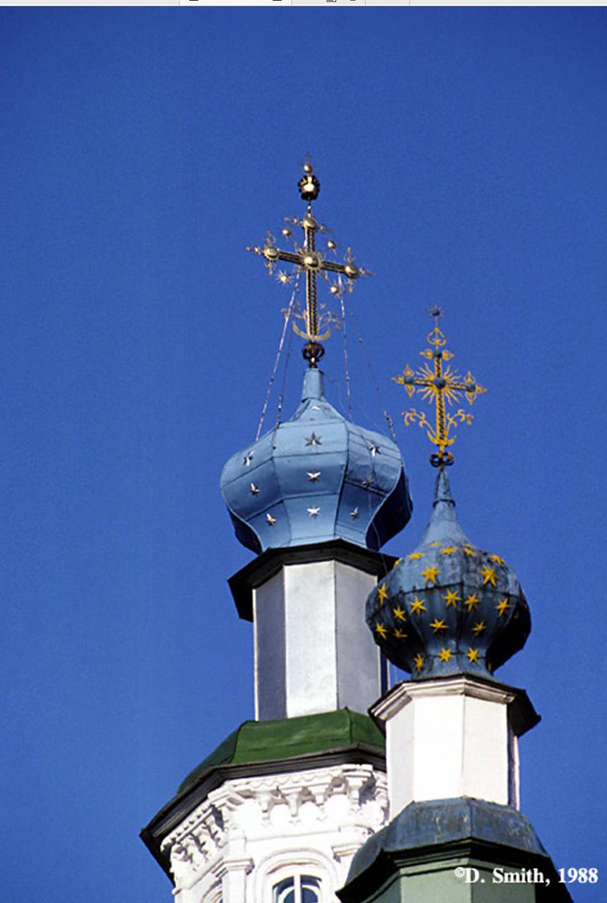 Церковь Воздвижения Честного и Животворящего Креста Господня на Седова, 1