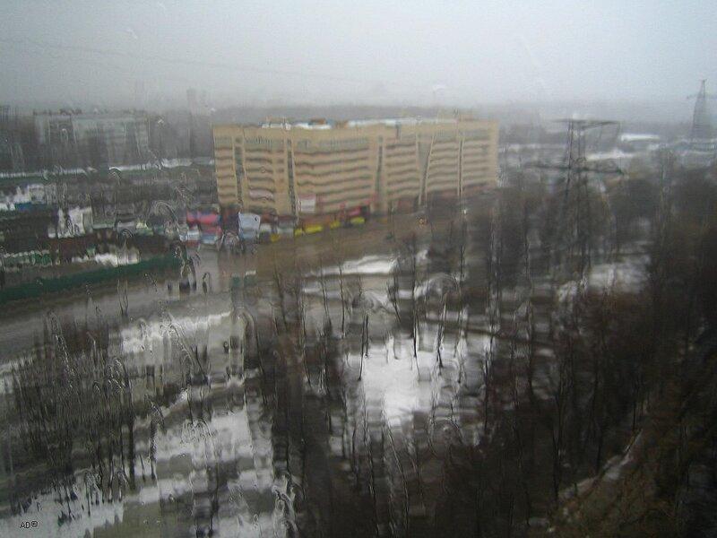 Москва-СВАО