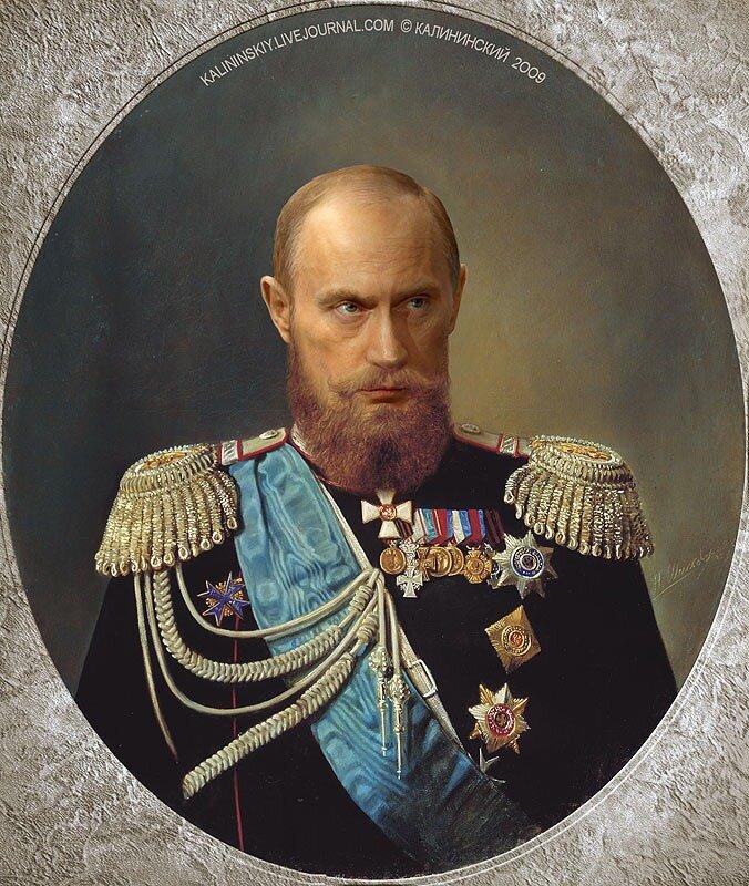 Путин император