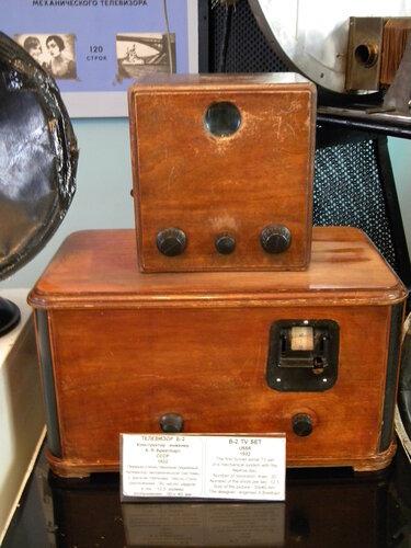 Телевизор Б-2 (1932 г.)